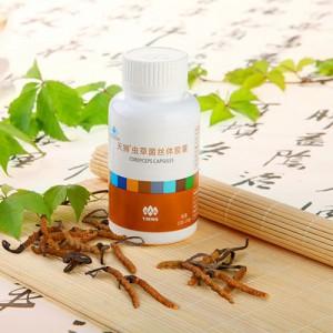 Kordiceps - čudotvorna ljekovita gljiva