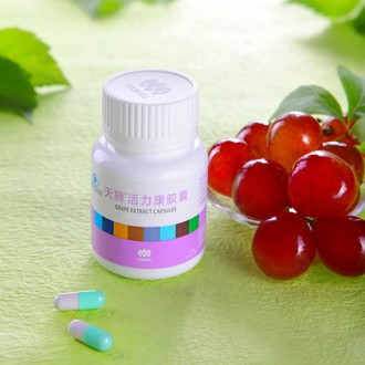 Holikan - ekstrakt sjemenki grožđa