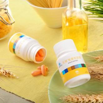 Vejkan - ulje pšeničnih klica